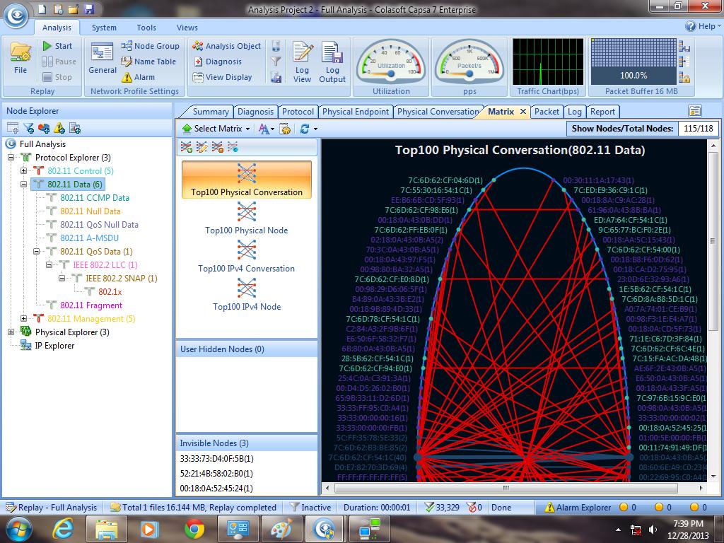 Image Uncategorized wirednot